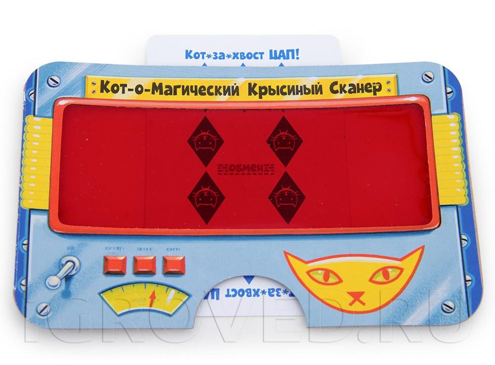 Компоненты настольной игры Кот-за-Хвост Цап! Делюкс