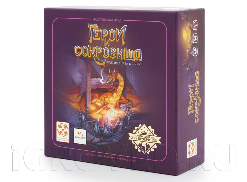 Коробка настольной игры Герои и сокровища