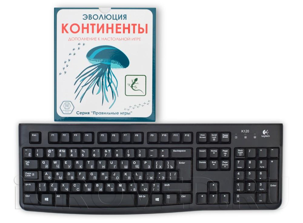 Коробка настольной игры Эволюция. Континенты (дополнение) в сравнении с клавиатурой