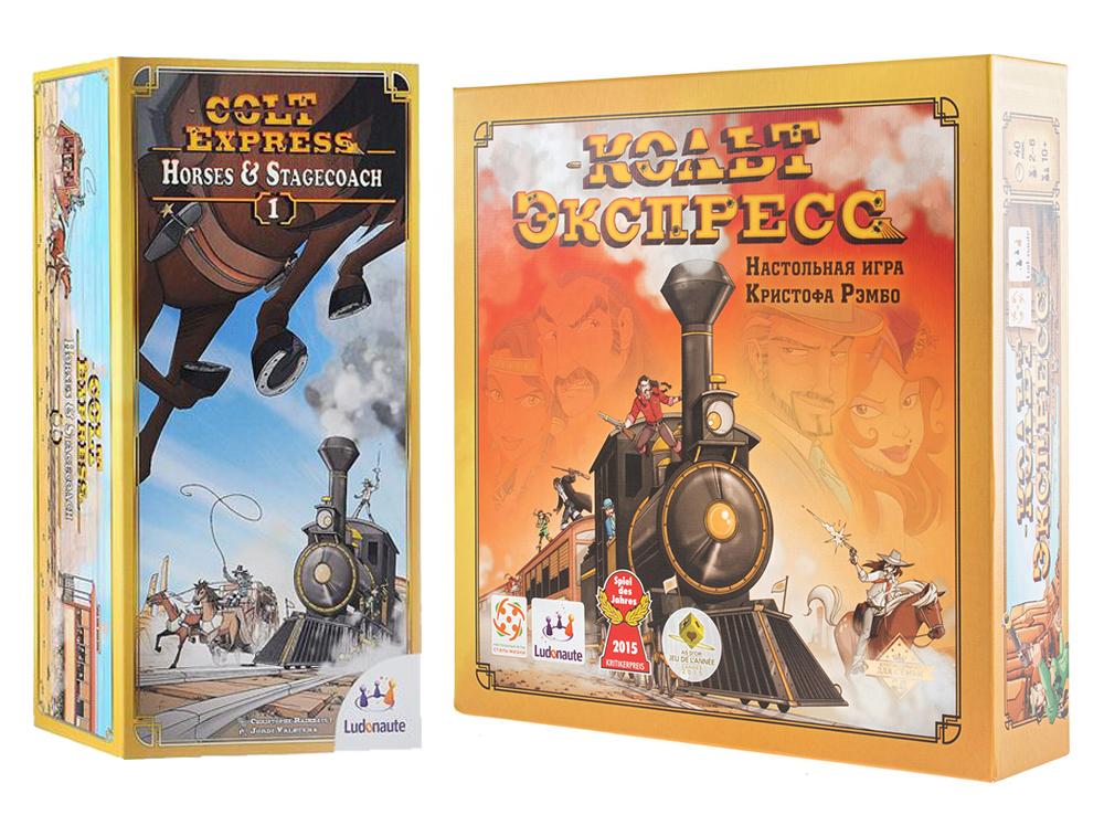 Настольная игра Кольт Экспресс + дополнение Лошади и Дилижанс