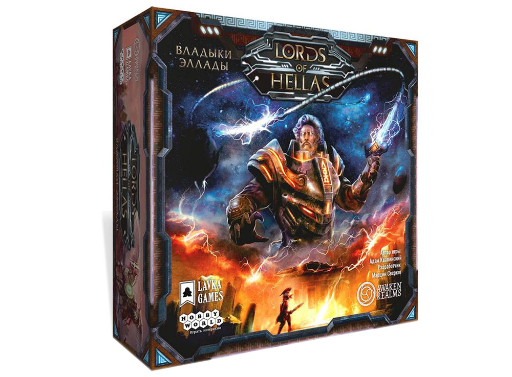 Коробка настольной игры Владыки Эллады