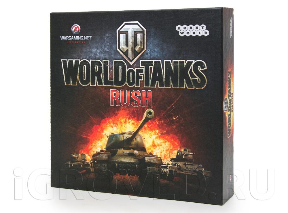 Игра World of tanks Rush