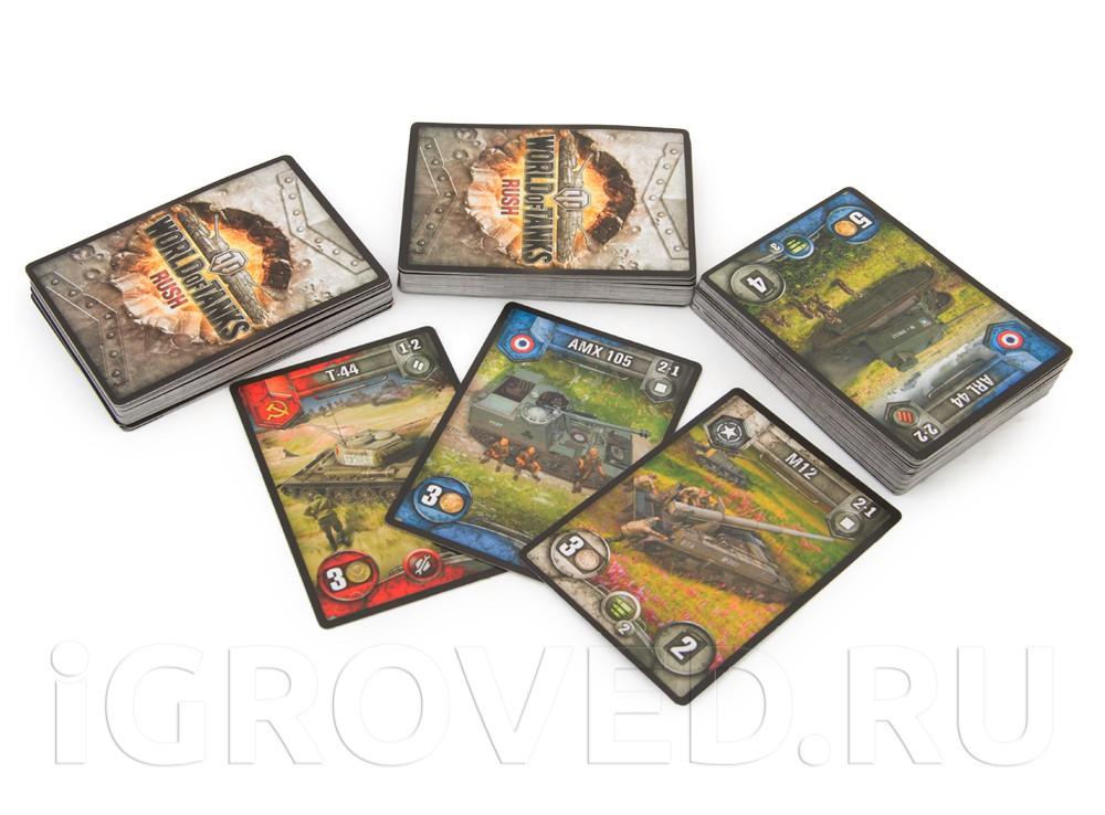 Карты настольной игры Процесс настольной игры World of tanks Rush