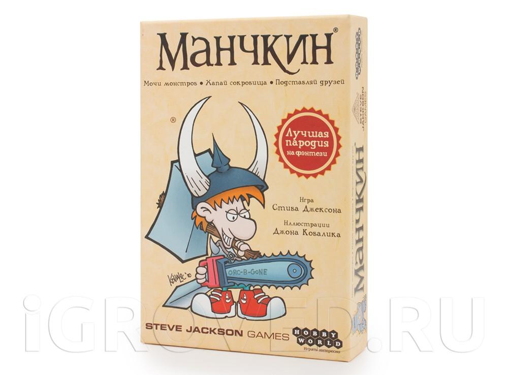 Коробка настольной игры Манчкин