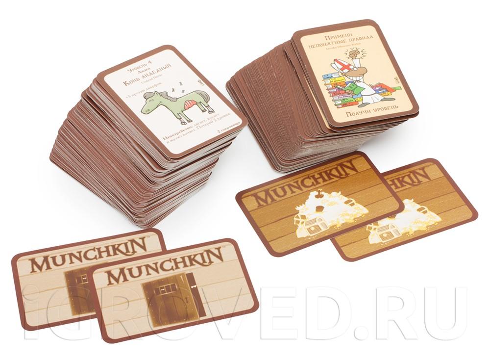 В игре существует две колоды: карты Дверей и карты Сокровищ. Настольная игра Манчкин