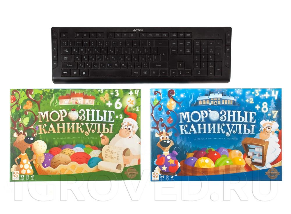 Коробка настольной игры Морозные каникулы в сравнении с клавиатурой
