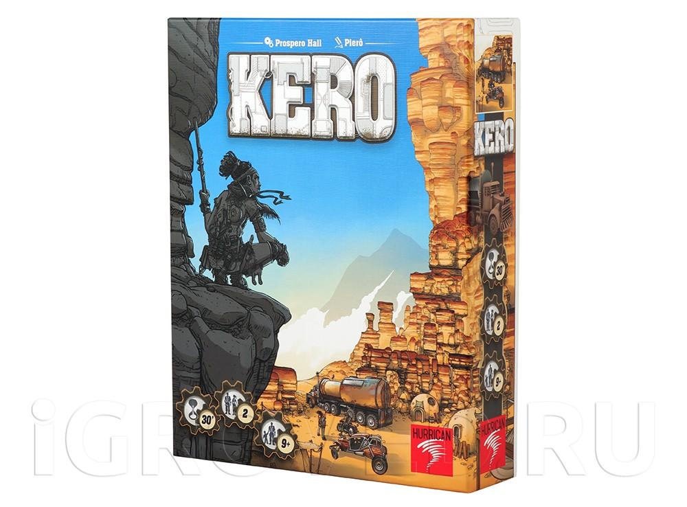 Коробка настольной игры Керо