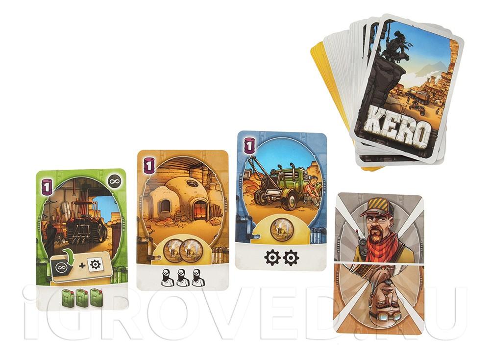 Карты настольной игры Керо