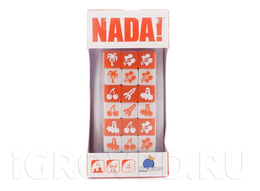 Коробка настольной игры Нада! (Nada)