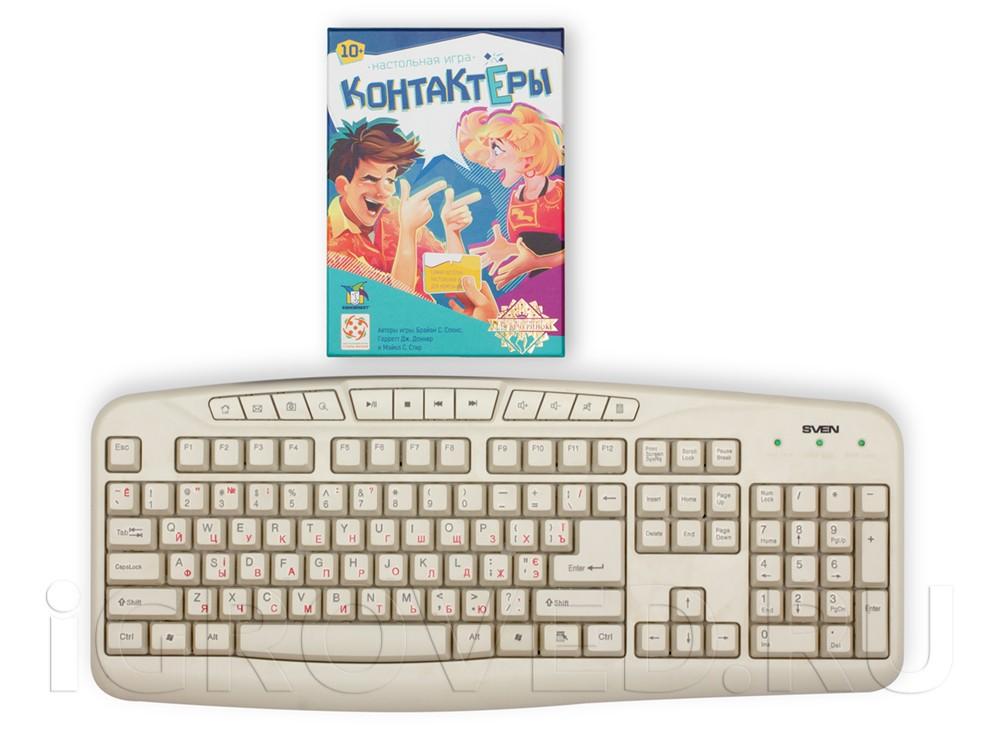 Коробка настольной игры Контактёры в сравнении с клавиатурой