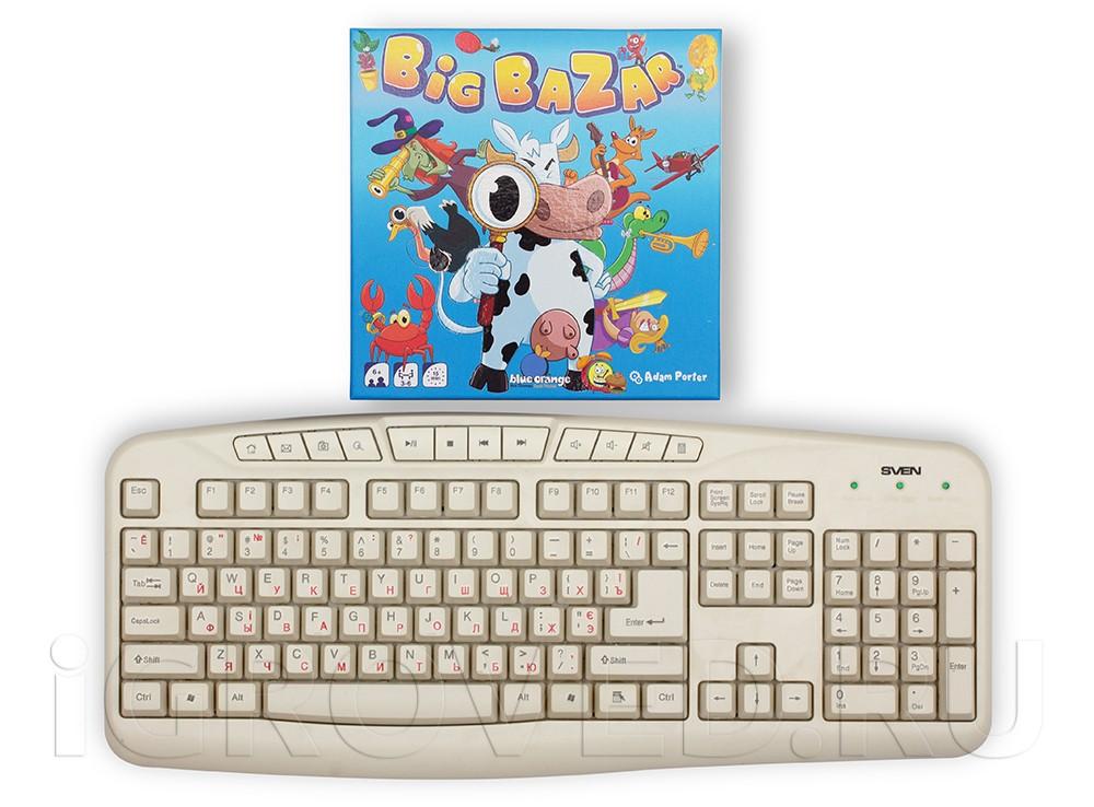 Коробка с настольной игрой Большой Базар (Big Bazar) по сравнению с клавиатурой