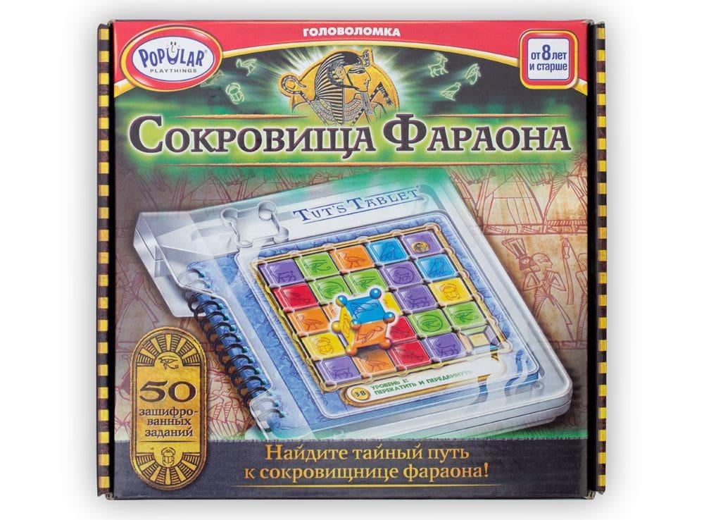 Игра-головоломка Сокровища Фараона