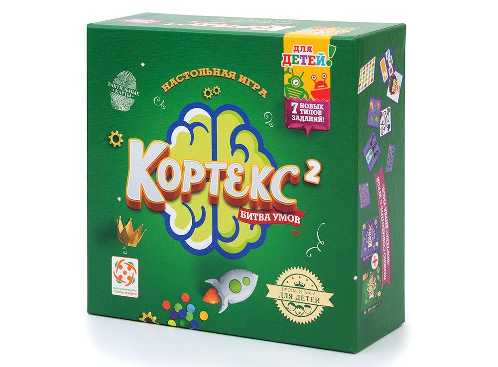 Коробка настольной игры Кортекс 2 для детей