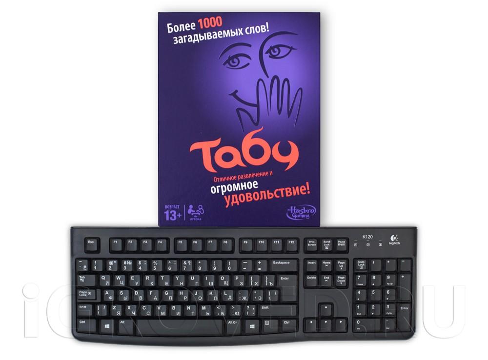 Коробка настольной игры Табу в сравнении с клавиатурой