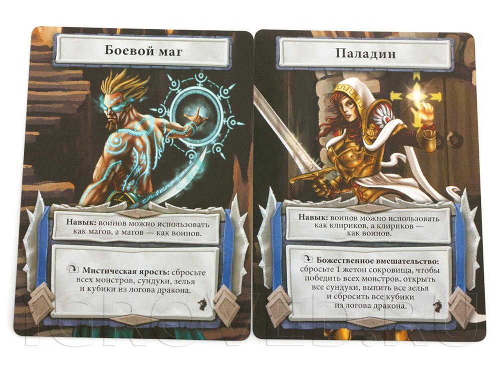 Карточки настольной игры Сундук приключений