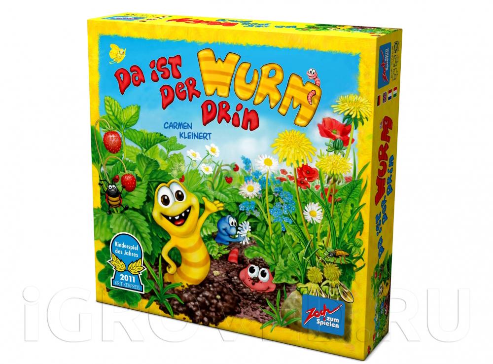 Коробка настольной игры Червячки-огородники (Da ist der Wurm drin)