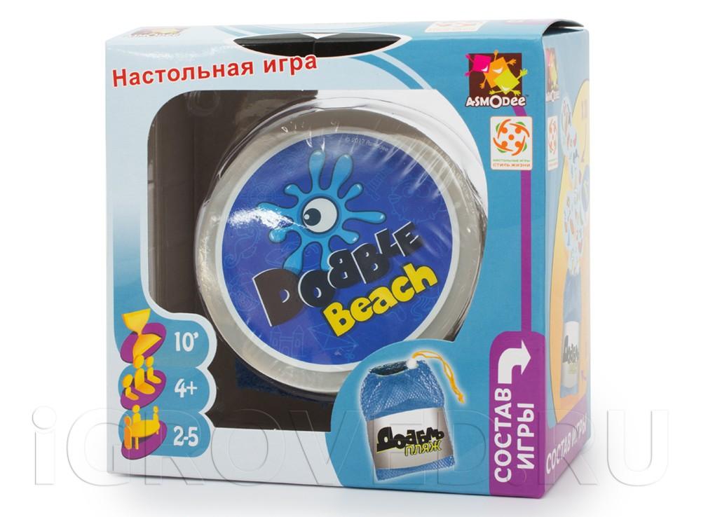 Коробка настольной игры Доббль Пляж