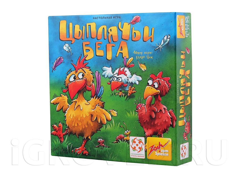 Коробка настольной игры Цыплячьи бега (Zicke Zacke Huhnerkacke)