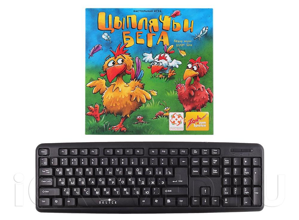 Коробка настольной игры Цыплячьи бега (Zicke Zacke Huhnerkacke) в сравнении с клавиатурой