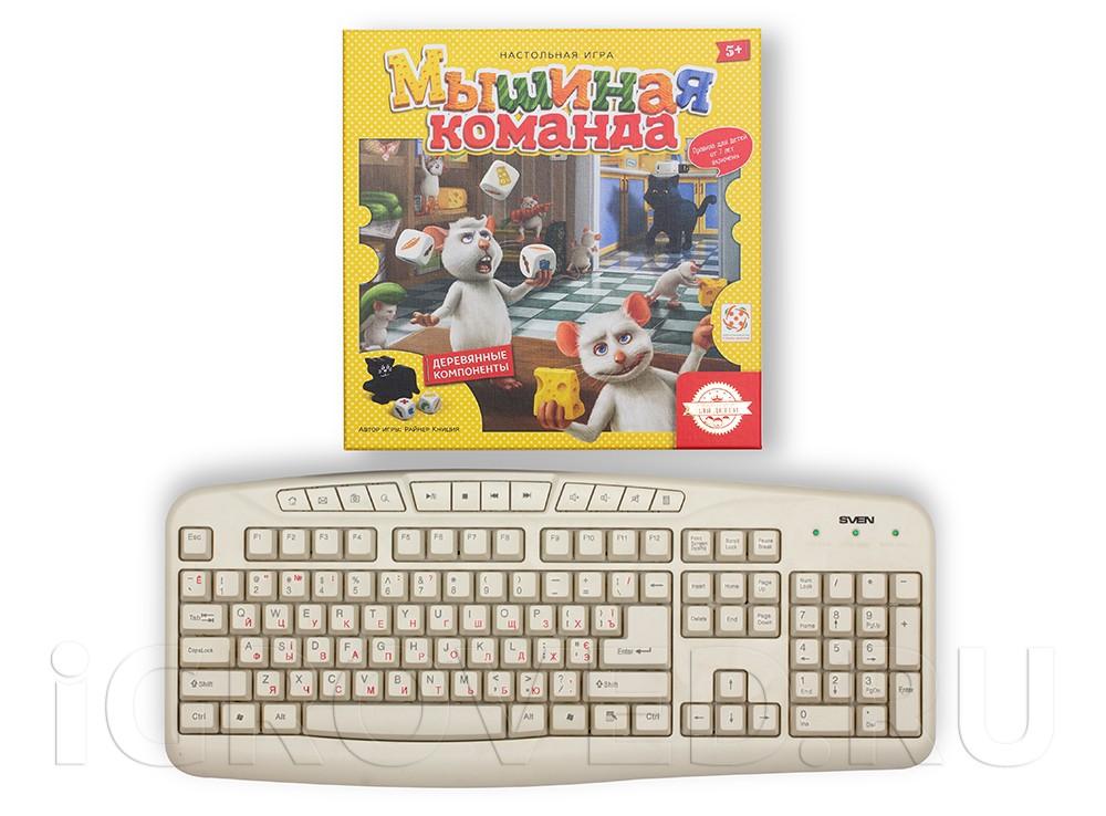 Коробка настольной игры Мышиная команда в сравнении с клавиатурой