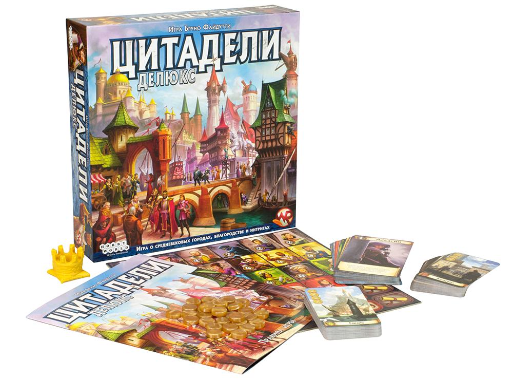 Компоненты настольной игры Цитадели Делюкс