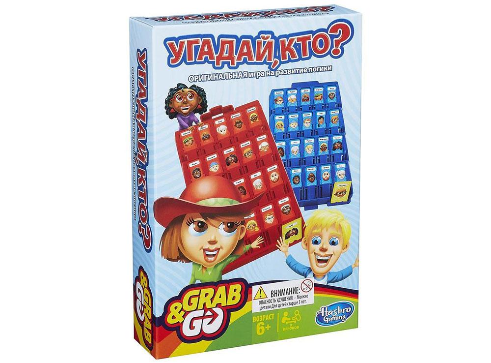 Коробка настольной игры Угадай кто?