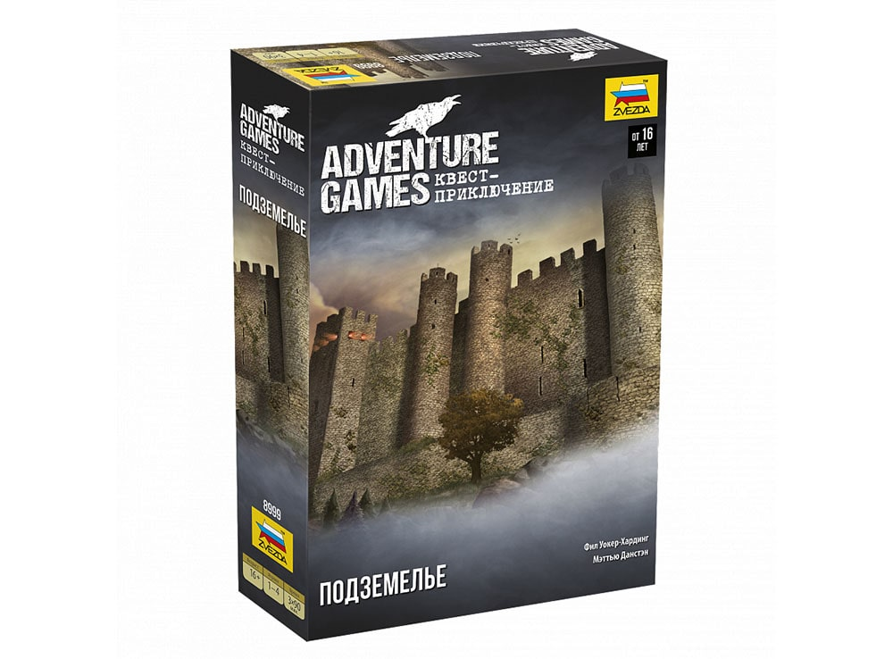 Коробка настольной игры Подземелье