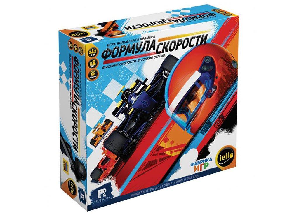 Коробка настольной игры Формула скорости