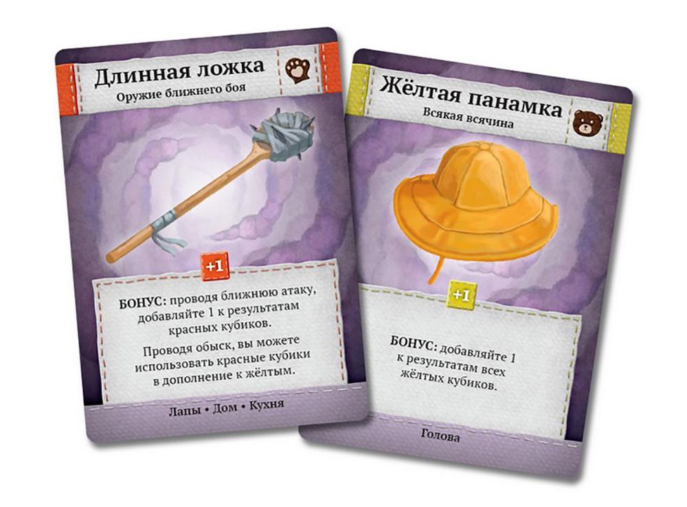 Компоненты настольной игры Плюшевые сказки