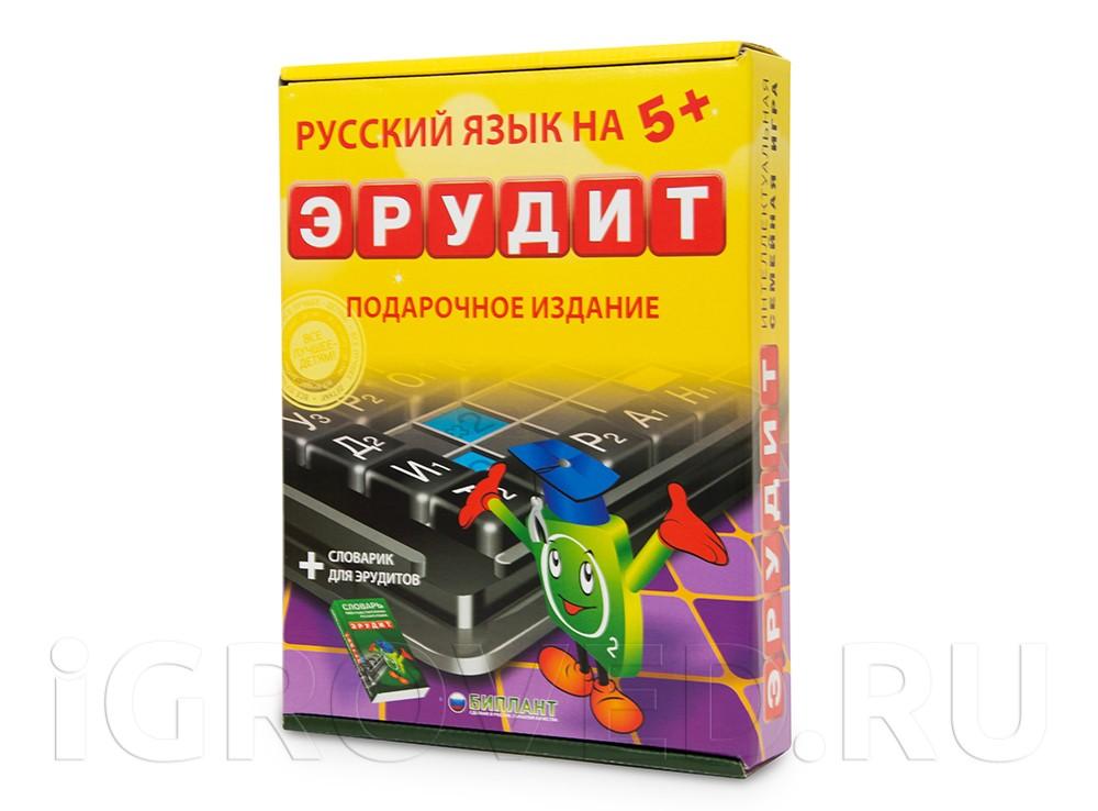 Настольная игра Эрудит. Подарочное издание