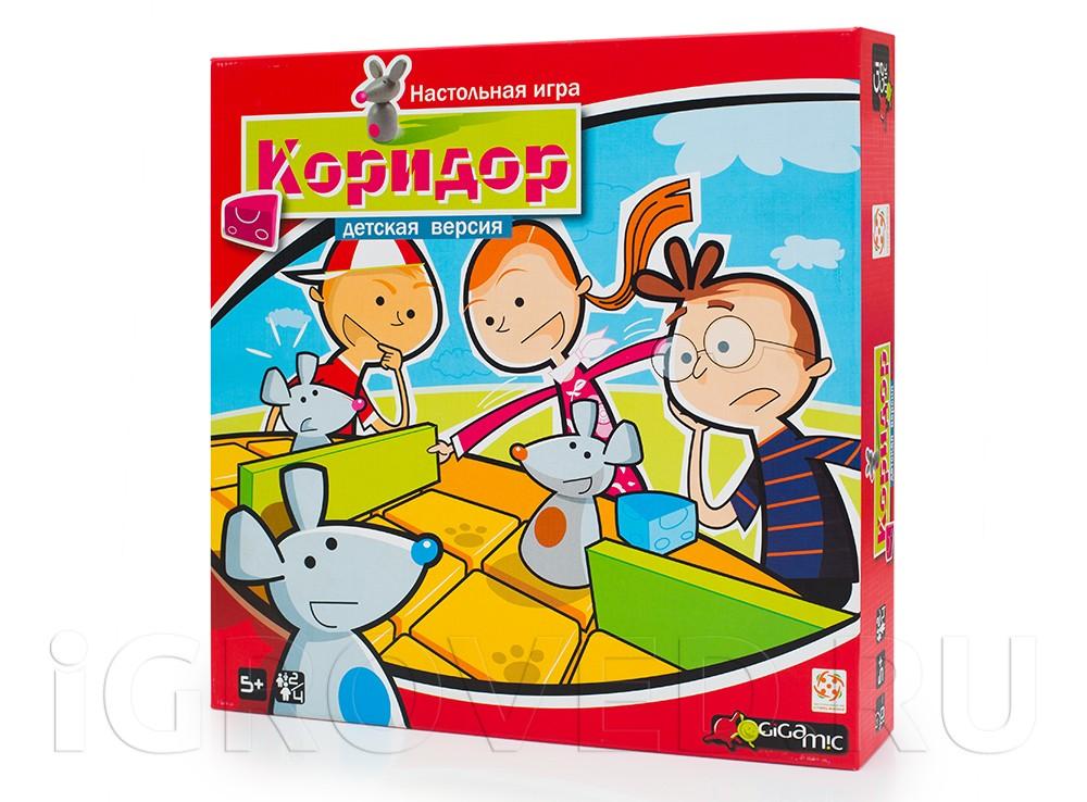 Коробка настольной игры Коридор для детей (Quoridor Kid)