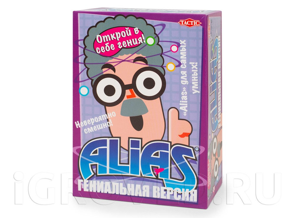 Игра Алиас гениальная версия (Alias Genius)