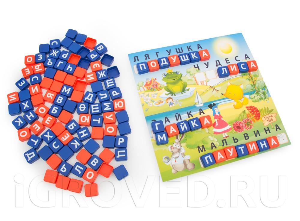 Компоненты настольной игры Эрудит Дружные буквы
