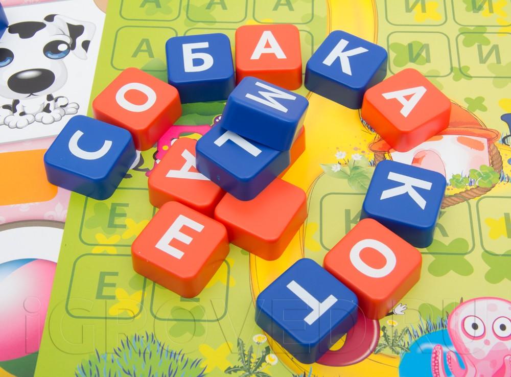 Фишки-буквы из настольной игры Эрудит Дружные буквы