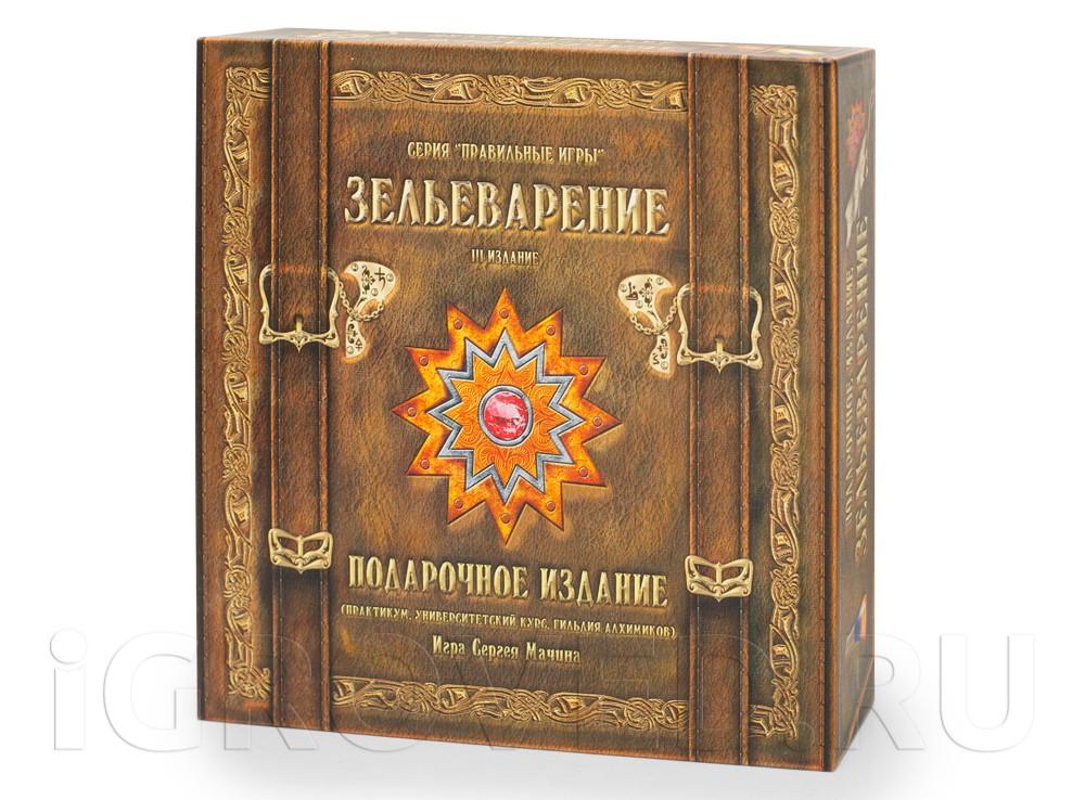 Коробка настольной игры Зельеварение. Подарочный набор
