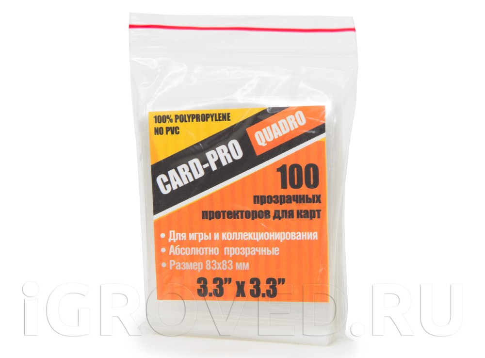 Протекторы для карт Card-Pro (82 х 82 мм)