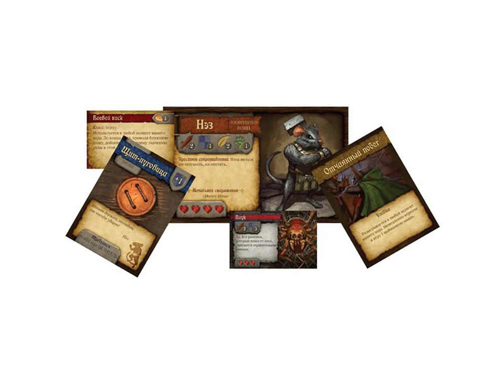 Компоненты настольной игры О мышах и тайнах