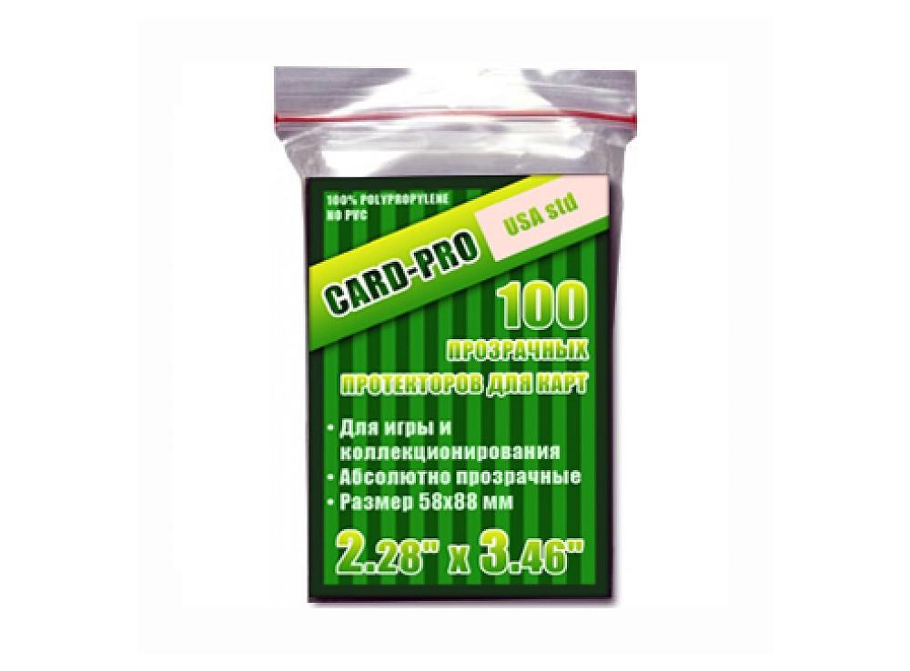 Протекторы для карт Card-Pro (58 х 88 мм)