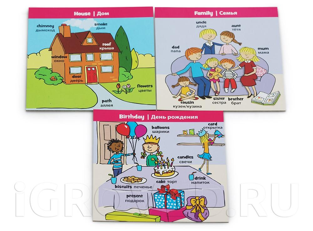 Карточки настольной игры Сундучок Знаний: Учим английский