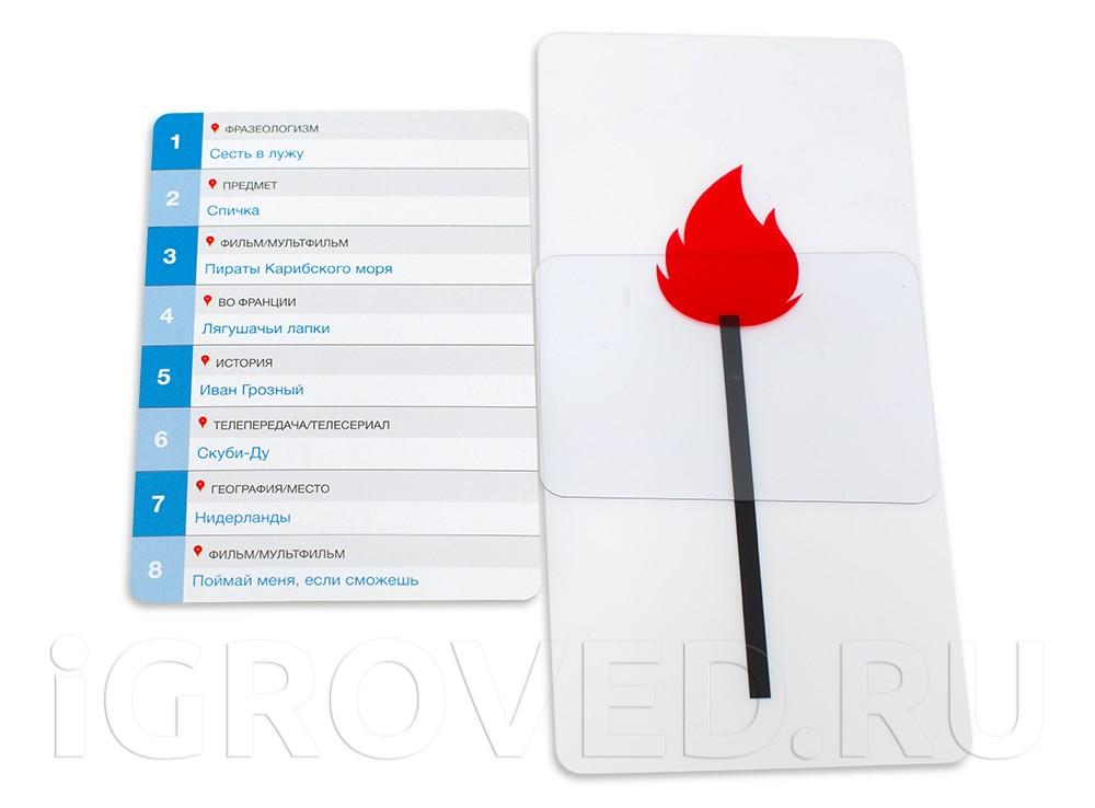 Прозрачные карточки с рисунками можно совмещать