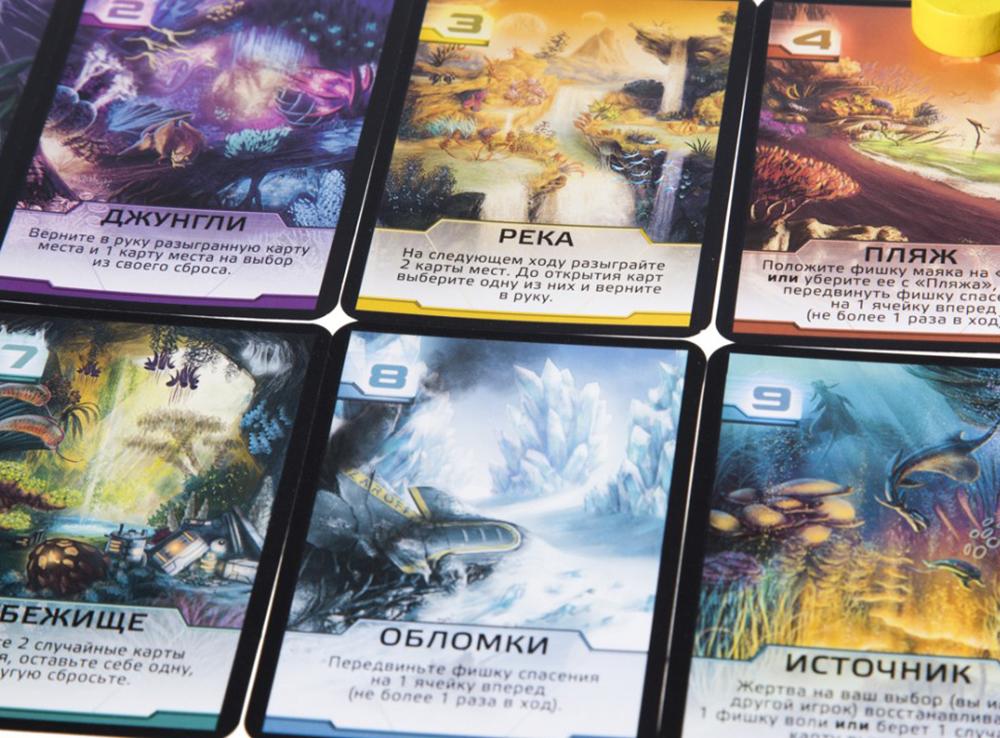 Карты настольной игры Чужая планета