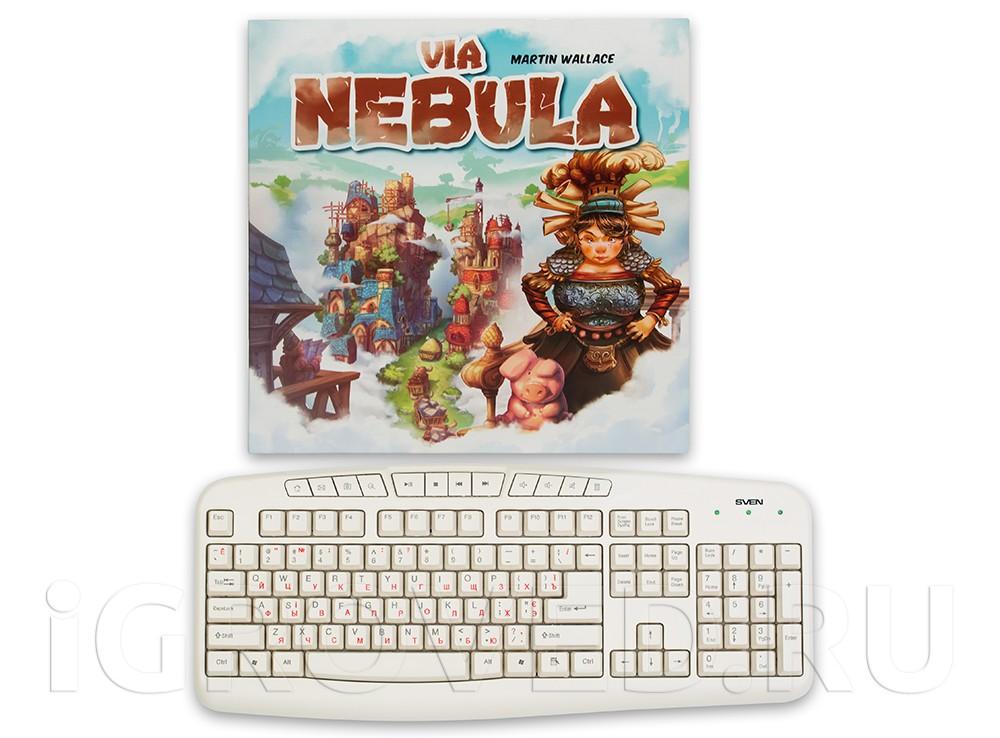 Коробка настольной игры Туманная дорога (Via Nebula) в сравнении с клавиатурой