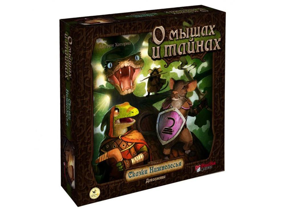 Коробка настольной игры О мышах и тайнах: Сказки Нижнелесья (дополнение)