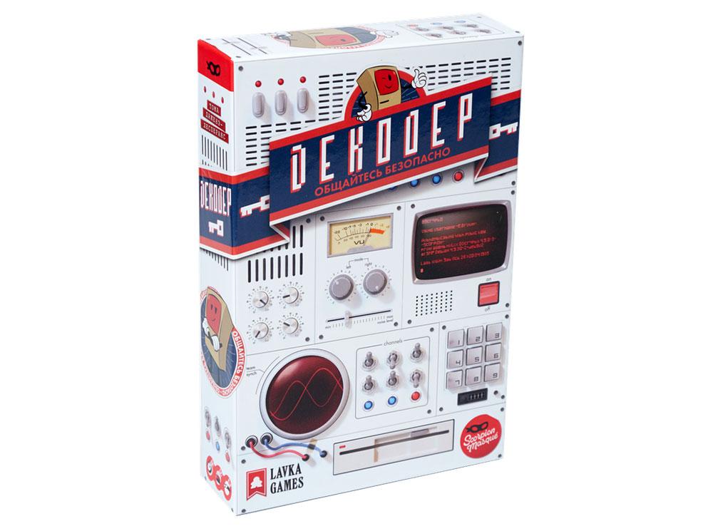 Коробка настольной игры Декодер (Decrypto)