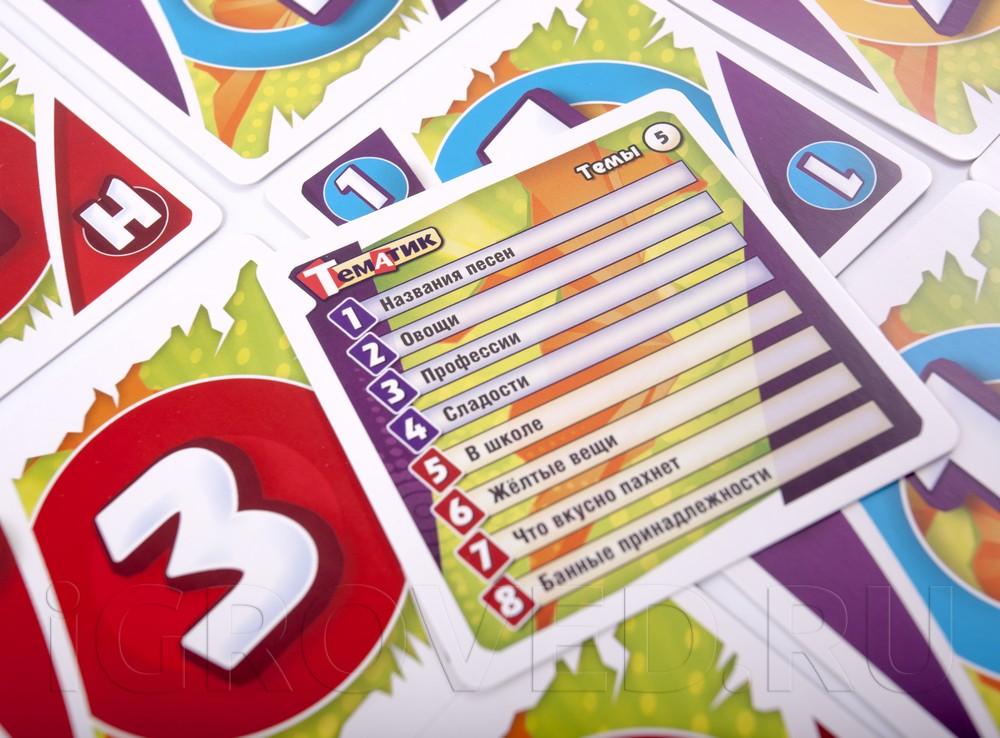 Карточки настольной игры Тематик