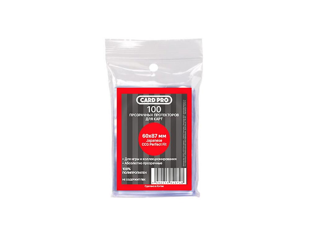 Протекторы для карт Card Pro (60 x 87 мм)