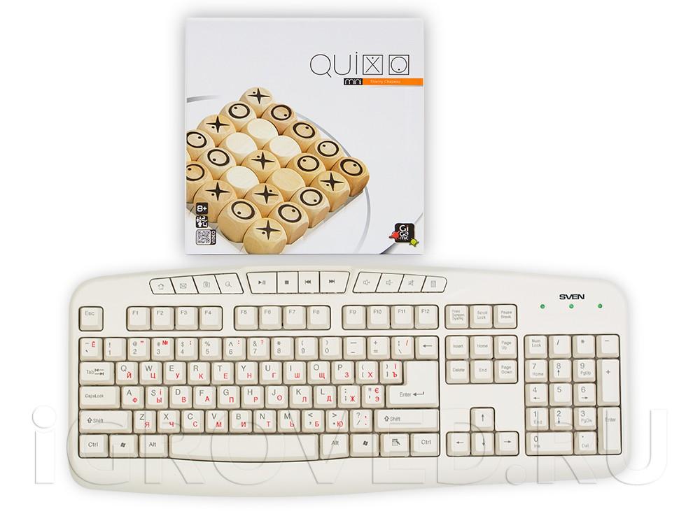 Коробка настольной игры Квиксо Мини (Quixo Mini) в сравнении с клавиатурой