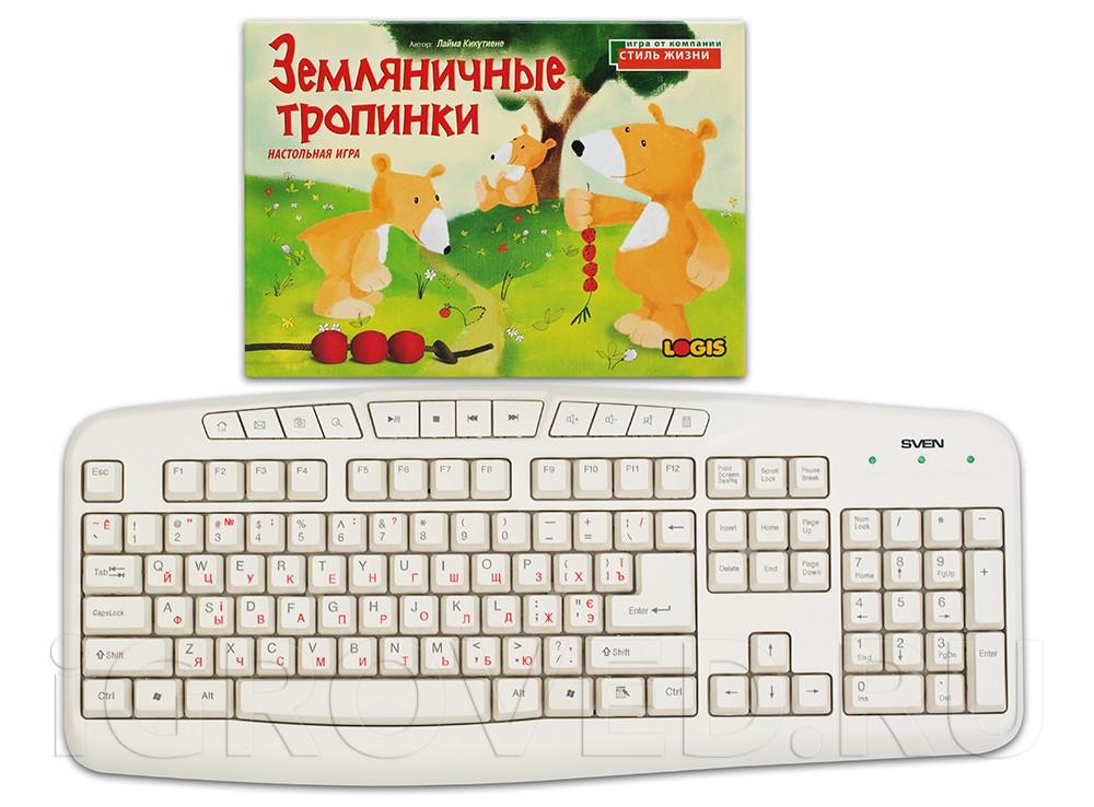 Коробка настольной игры Земляничные тропинки в сравнении с клавиатурой