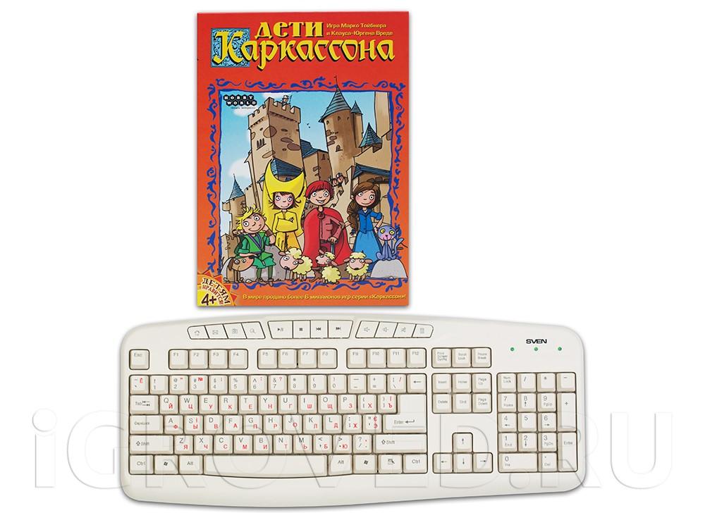 Коробка настольной игры Дети Каркассона в сравнении с клавиатурой