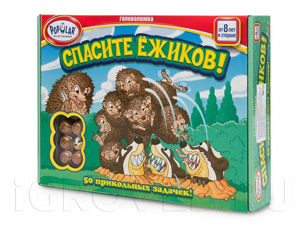 Коробка с настольной игрой-головоломкой Спасите ёжиков!